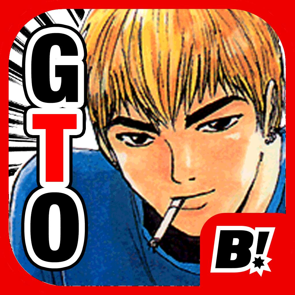 マンガBANG!GTO【全巻無料マンガ】-大人気漫画が全巻読める!-